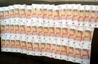 В запорожском аэропорту задержали пассажира с миллионом российских рублей