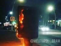 В Запорожской области сгорел рекламный щит с изображением бойца