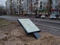 В Запорожской области шквальный ветер повалил рекламные конструкции