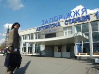 В Запорожской области дорожает междугородний проезд