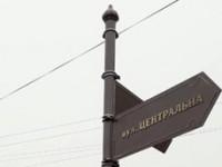 «Море 216 метров»: в Кирилловке установили винтажные указатели