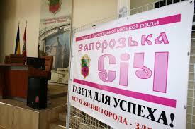 Бывшую коммунальную газету  теперь контролирует помощница Гатунка – тот не знал