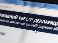 Более десятка сотрудников Запорожской атомной станции оштрафовали за коррупцию