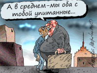 Средняя зарплата в Запорожской области превысила 9000 гривен