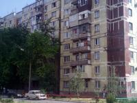 Нежилое помещение в запорожской многоэтажке переделают в трехкомнатную квартиру для СБУ