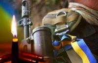 На Донбассе подорвался боец из Запорожской области, у второго не выдержало сердце на гражданке