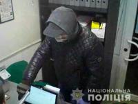 Задержан запорожец, ограбивший с питолетом пункт выдачи кредитов