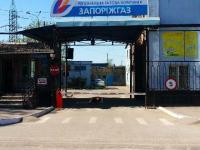 Во время обысков на «Запорожгазе» нашли поддельные акты технических аварий