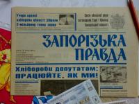 Запорожская газета судится с облсоветом