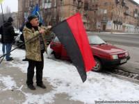 «Без факельного шествия» : в Запорожье по-своему отметили день рождения Бандеры