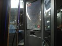 Запорожец, бросивший в окно коммунального автобуса бутылку, заплатит 119 гривен штрафа