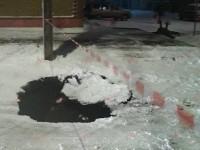 В Бердянске на проезжей части снова провалился асфальт