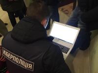 Запорожец при помощи рассылки спама воровал криптовалюту