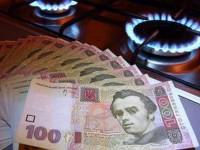 «Наш край»: Правительству снова кажется, что газ дешевый