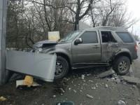 Официально: На Хортице столкнулись 4 авто