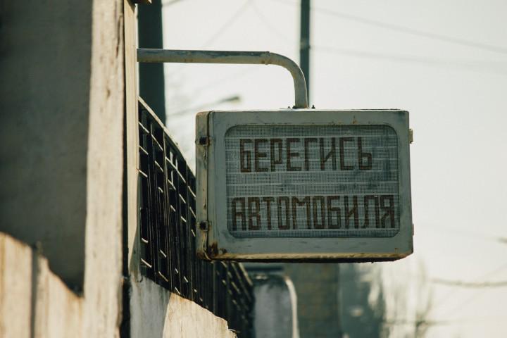 _MG_4387