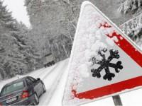 Запорожцев предупреждают об опасности на дорогах области