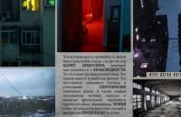 В Энергодаре снимут многосерийный мистический триллер