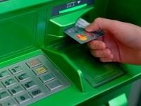 Ночью на выходных запорожцы не смогут воспользоваться банкоматами и терминалами «ПриватБанка»