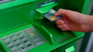 picture2_privatbank-nachal_342257_p0