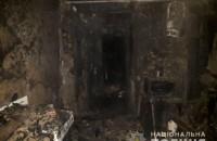Под Запорожьем из-за погибших на пожаре двоих детей и брата повесилась женщина