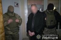 В шашлычной задержали запорожца при передаче денег киллеру (Видео)