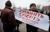 В Минэкологии отказали в выдаче лицензии на разработку каолинового карьера под Запорожьем