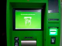 В Запорожье устанавливают новые банкоматы, принимающие деньги пачками – адреса