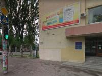 Директора рекламного агентства оштрафовали за политическую агитацию на фасаде дома