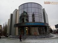На следующей неделе в центре Запорожья откроют новый торговый центр