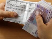 Запорожцы будут платить пеню за просроченные коммунальные платежи