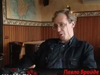 В Питере убили бывшего пиарщика Анисимова