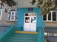 В запорожской школе, где ученик сильно травмировал голову, нет медработника