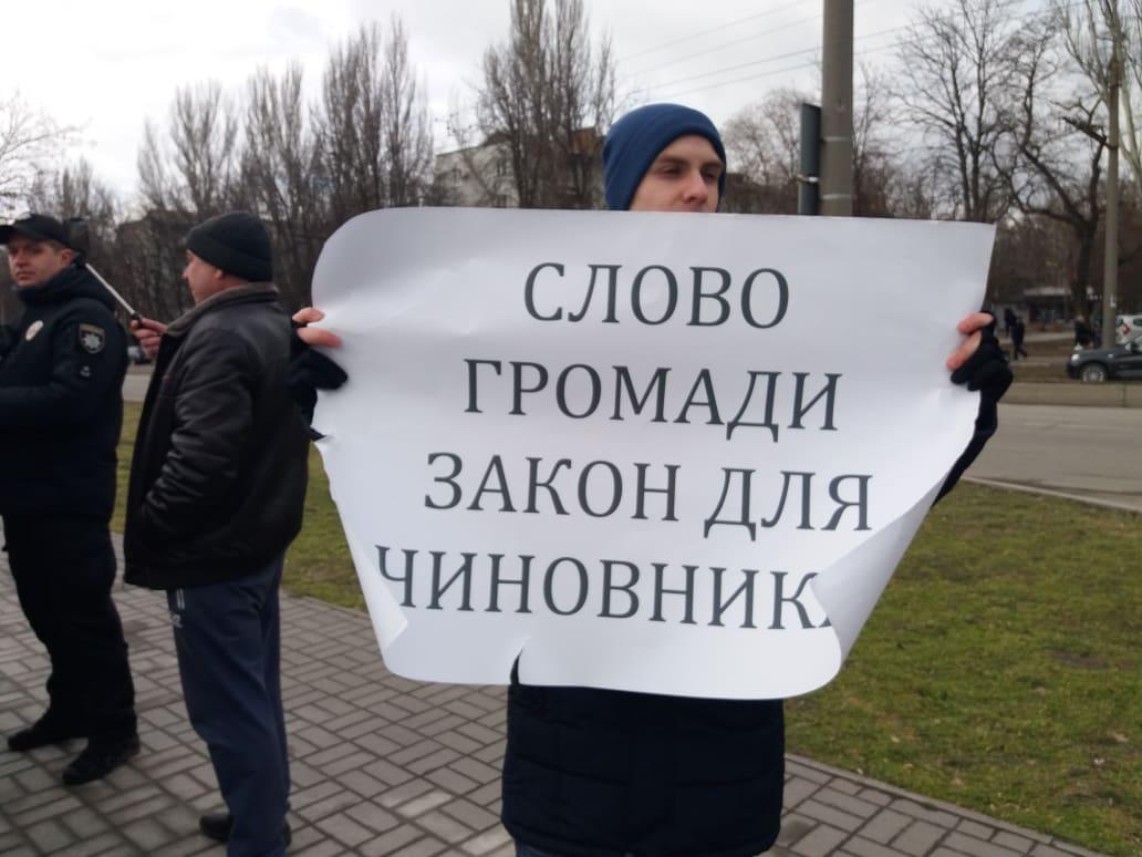 Порошенко в Запорожье встречают сразу несколькими митингами (Фото)