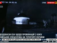 Серию поджогов в Запорожье организовал антимайдановец в бегах – СБУ