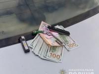 В Мелитополе 20-летние члены банды избили предпринимателя и забрали у него тысячи долларов