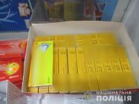 В запорожской аптеке торговали наркосодержащими лекарствами без рецепта