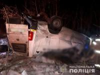 Все пятеро погибших пассажиров варшавской маршрутки родом из Запорожской области