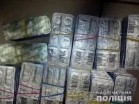 В ещё одной запорожской аптеке нашли партию наркосодержащих препаратов