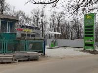 «Мы разрешений не давали»: заправку возле запорожской школы обещают снести