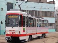 На запорожские улицы выпустили еще три современных трамвая (Фото)