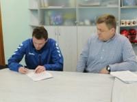 Запорожский «Металлург» подписал экс-игрока «Динамо»