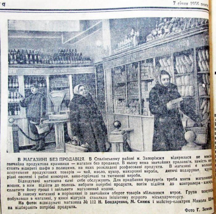 pervyj-supermarket