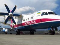 «Мотор-Сич» возобновляет из запорожского аэропорта прямые рейсы в Болгарию