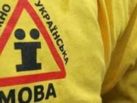 Повышение культуры речи и программы на коммунальном ТВ – на популяризацию украинского языка из бюджета Запорожья потратили четверть миллиона