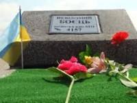 «Нас два года терроризировали мошенники»: установлена личность еще одного бойца, похороненного под Запорожьем