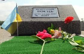 """""""Нас два года терроризировали мошенники"""": установлена личность еще одного бойца, похороненного под Запорожьем"""