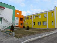 В Бердянске открылись детсад и реабилитационный центр за 1,3 миллиона евро (Фото)