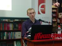 Запорожский автостопщик рассказал, как бюджетно путешествовать