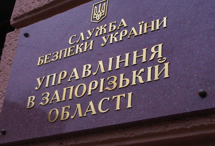 """Запорожские СБУшники допросят более 70 членов """"Батькивщины"""" и работников избирательных комиссий"""